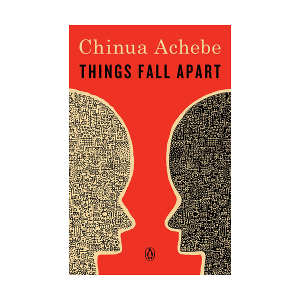 [AP Literature] African Trilogy #01 : Things Fall Apart (Paperback)