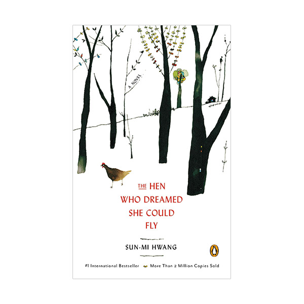 [모닝캄 2016-17] The Hen Who Dreamed She Could Fly : 마당을 나온 암탉 (Paperback, Rough-Cut Edition)