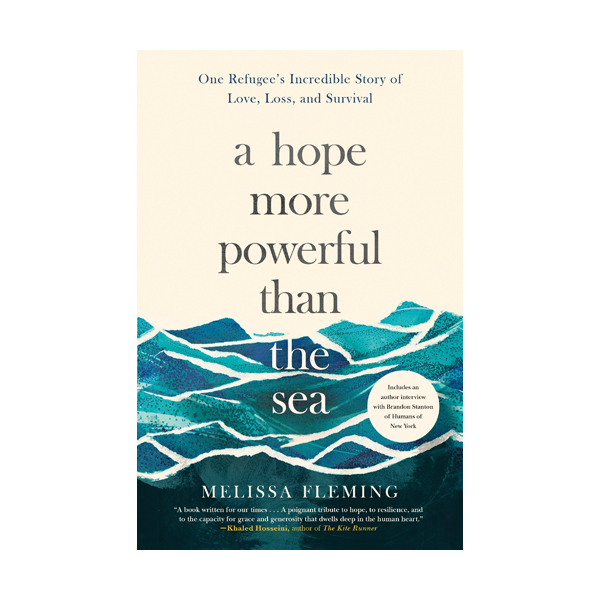 [모닝캄 2017-18] A Hope More Powerful Than the Sea (Paperback)