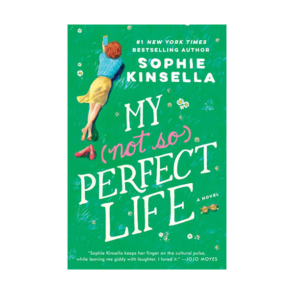 My Not So Perfect Life : A Novel (Mass Market Paperback)