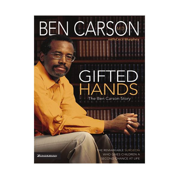 RL 6.8 : Gifted Hands : The Ben Carson Story (Mass Market Paperback)