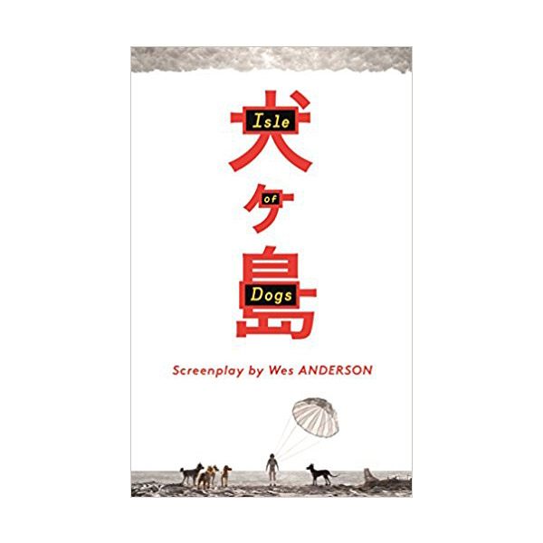Isle of Dogs: The Screenplay (Hardcover, 영국판)
