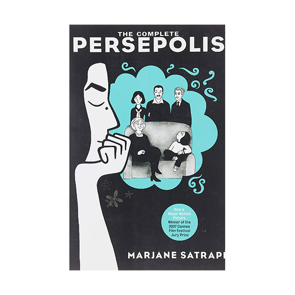 The Complete Persepolis (Paperback, Movie Tie-In)