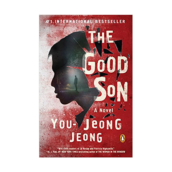 The Good Son (Paperback)