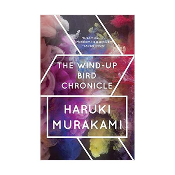 The Wind-Up Bird Chronicle : A Novel : 태엽 감는 새 (Paperback)
