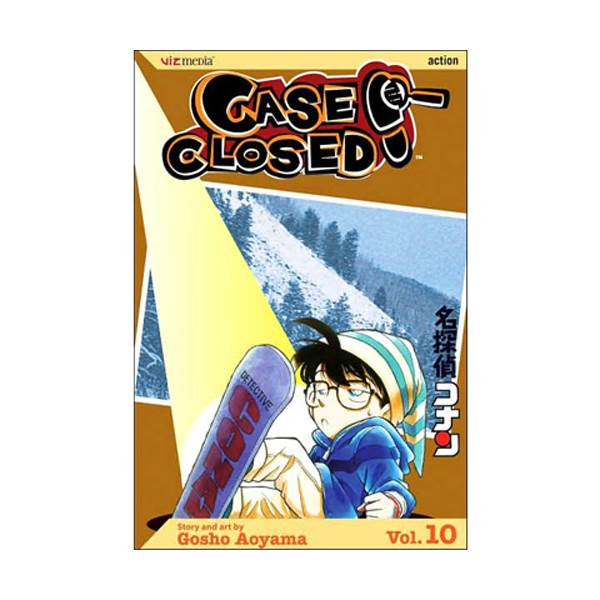 Case Closed #10 (Paperback)