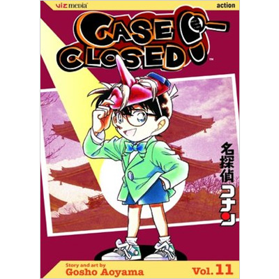 Case Closed #11 (Paperback)