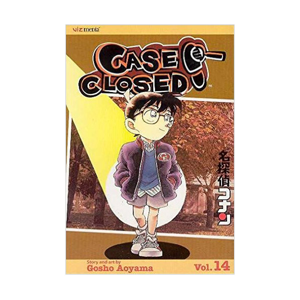 Case Closed #14 : The Magical Suicide (Paperback)
