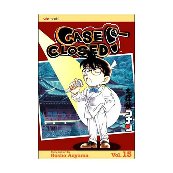 Case Closed #15 : The Magical Suicide (Paperback)