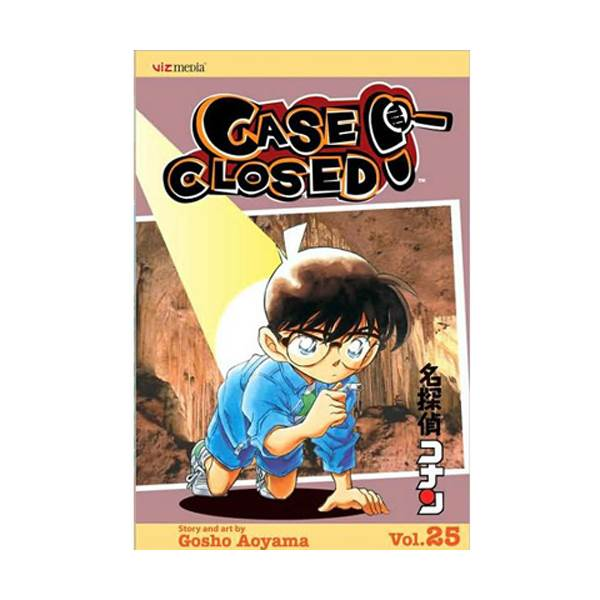 Case Closed #25 (Paperback)