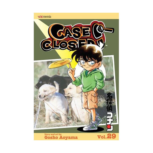 Case Closed #29 (Paperback)