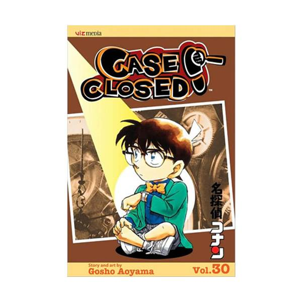 Case Closed #30 : Kaido Kid Game (Paperback)