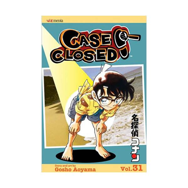 Case Closed #32 (Paperback)