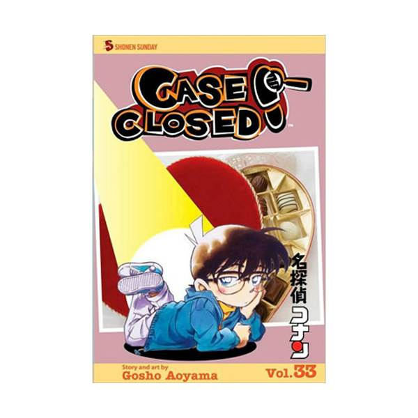 Case Closed #33 (Paperback)