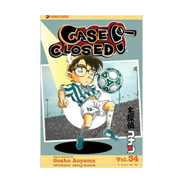 Case Closed #34 (Paperback)