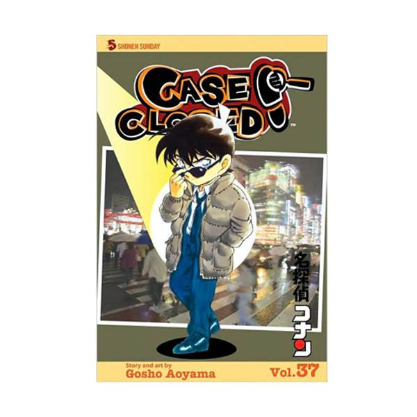 Case Closed #37 (Paperback)