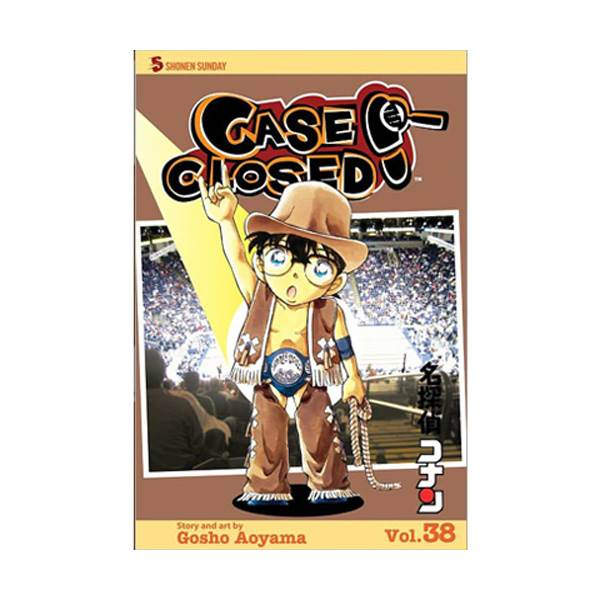 Case Closed #38 (Paperback)