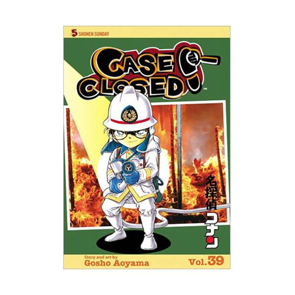 Case Closed #39 (Paperback)