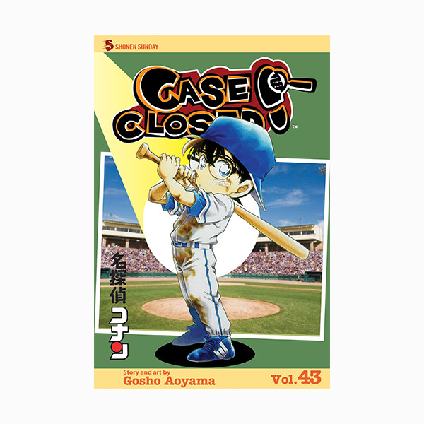 Case Closed #43 (Paperback)