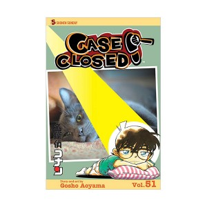 Case Closed #51 (Paperback)