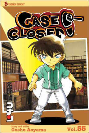 Case Closed #55 (Paperback)