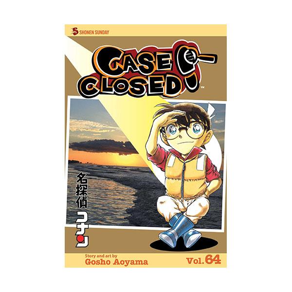Case Closed #64 (Paperback)