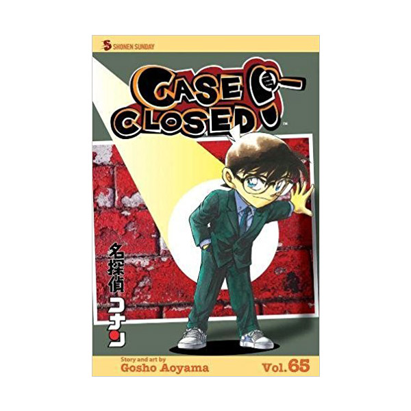 Case Closed #65 (Paperback)