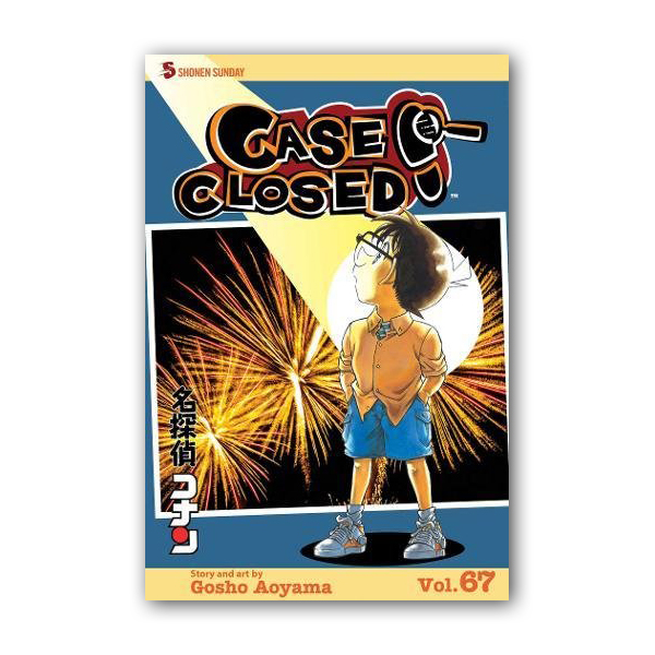 Case Closed #67 (Paperback)