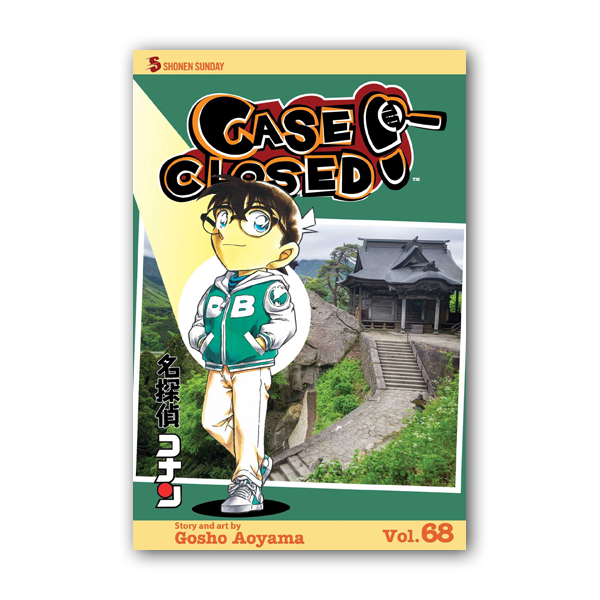 Case Closed #68 (Paperback)