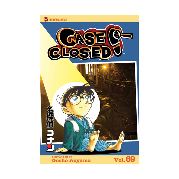 Case Closed #69 (Paperback)
