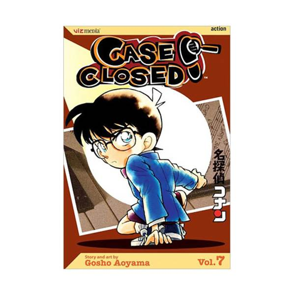 Case Closed #7 (Paperback)