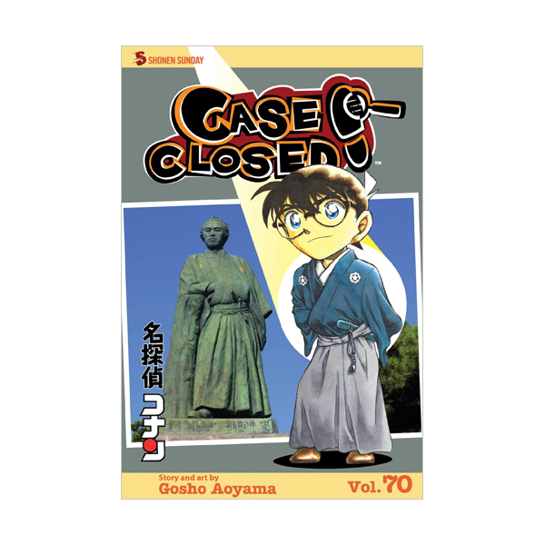 Case Closed #70 (Paperback)