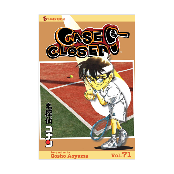 Case Closed #71 (Paperback)