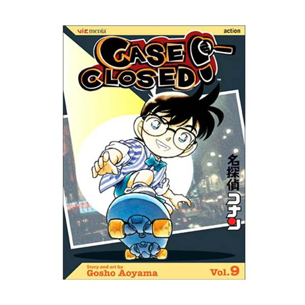 Case Closed #9 (Paperback)