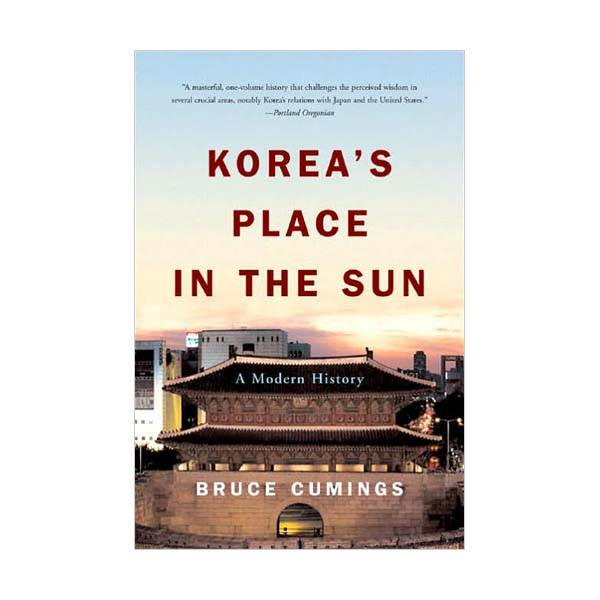 Korea's Place in the Sun: A Modern History, Revised (브루스 커밍스의 한국현대사) (Paperback, Upadated Edition)