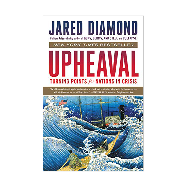 Upheaval : Turning Points for Nations in Crisis (Paperback, Rough-Cut Edition)