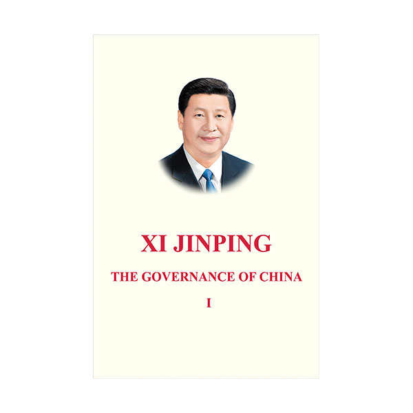 Xi Jinping : The Governance of China #1 (Paperback)