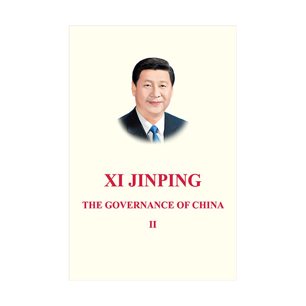Xi Jinping : The Governance of China #2 (Paperback)