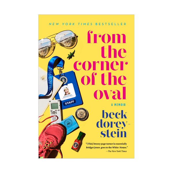 From the Corner of the Oval (Paperback)