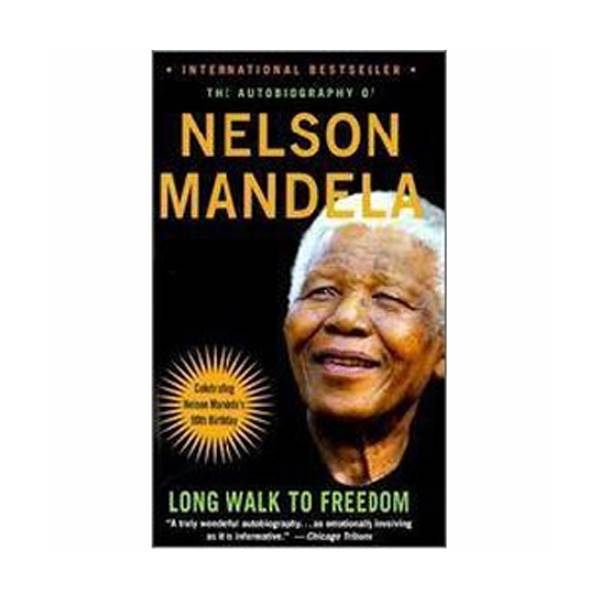 Nelson Mandela : Long Walk to Freedom : 넬슨 만델라 자서전 (Mass Market Paperback)