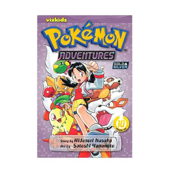 Pokemon Adventures #10 (Paperback)