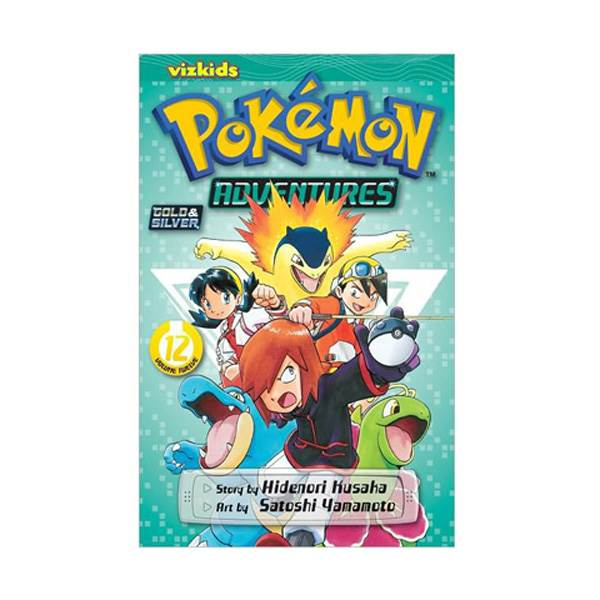 Pokemon Adventures #12 (Paperback)