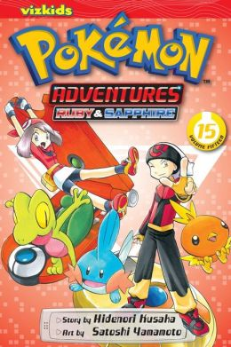 Pokemon Adventures #15 (Paperback)