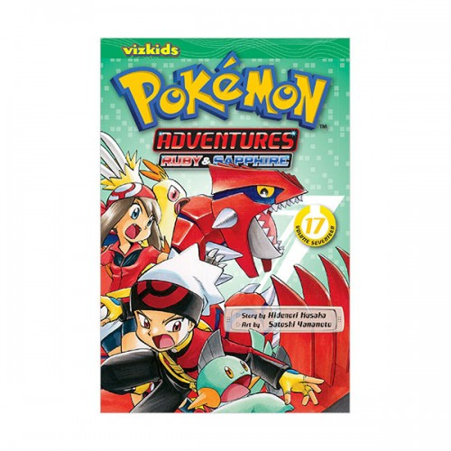 Pokemon Adventures #17 (Paperback)
