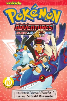 Pokemon Adventures #18 (Paperback)