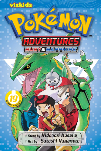 Pokemon Adventures #19 (Paperback)