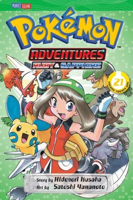 Pokemon Adventures #21 (Paperback)