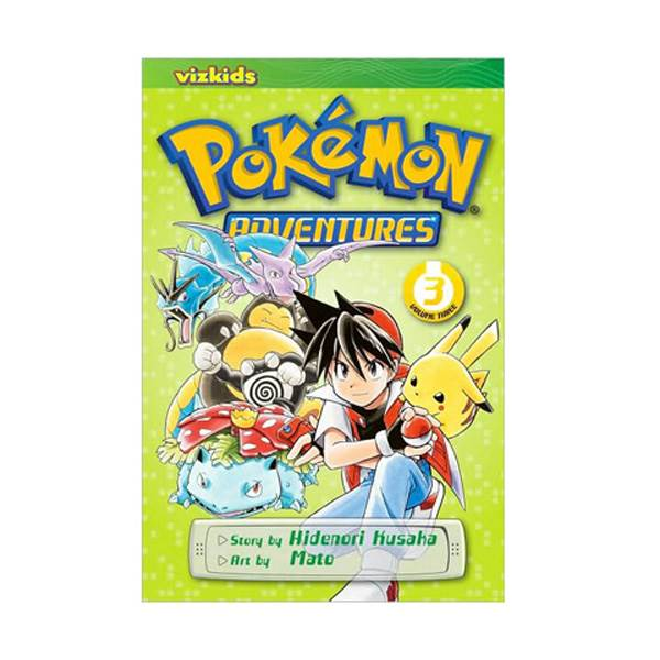 Pokemon Adventures #3 (Paperback)