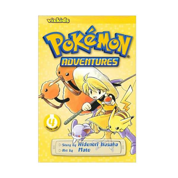 Pokemon Adventures #4 (Paperback)