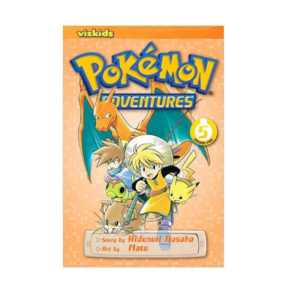 Pokemon Adventures #5 (Paperback)